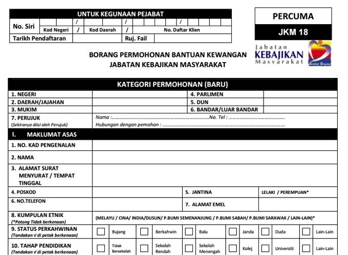 No Pendaftaran Dari Jabatan Kebajikan Masyarakat