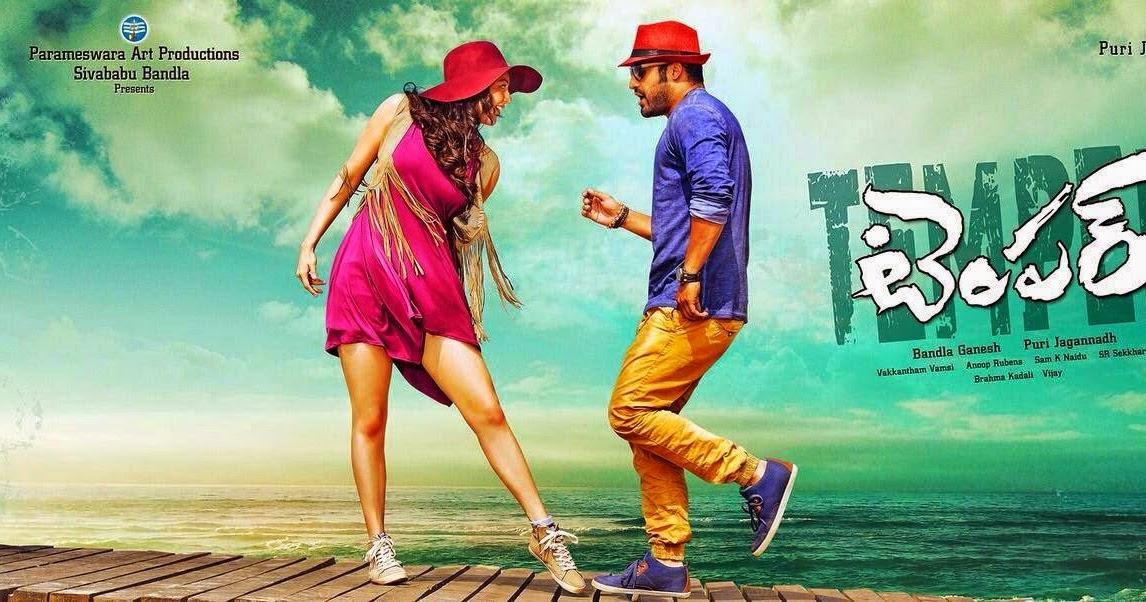 Temper Telugu Mp3 Songs Free Download