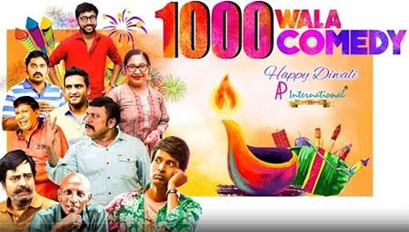 2017 Latest Tamil Movie Comedy Scenes