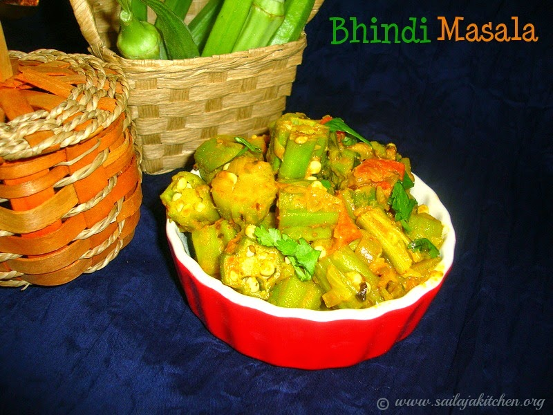 images for Bhindi Masala / Masala Bhindi Recipe / How to Make Bhindi Masala / Okra Curry Recipe