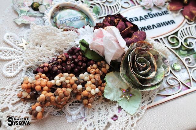 @marinasyskova #scrapbooking #scrap #wedding #wishbook #книга