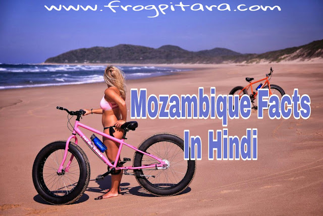Mozambique In Hindi