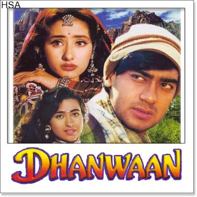 रंग दी रंग दी Rang Di Rang Di Songs Lyrics and More Holi Songs