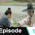 Foggy Path - Love In The Moonlight - Ep 14 Review (our thoughts)