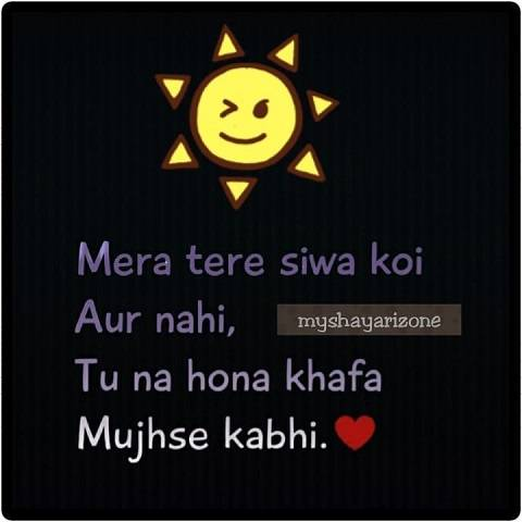 Cute Lines on Love in Hindi Whatsapp Status Shayari Download Image