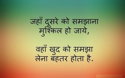 Hindi-Whatsapp-Status