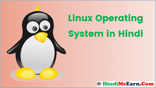 Learn Linux Operating System in Hindi