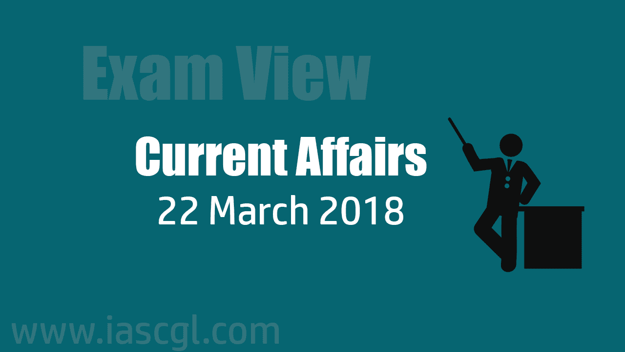 Current Affair 22 march 2018