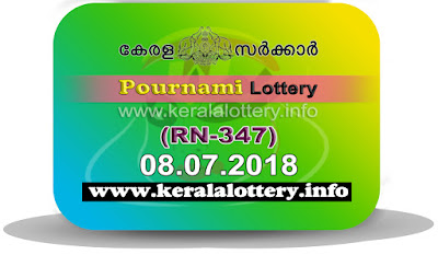 "keralalottery.info, ""kerala lottery result 8 7 2018 pournami RN 347"" 8st July 2018 Result, kerala lottery, kl result, yesterday lottery results, lotteries results, keralalotteries, kerala lottery, keralalotteryresult, kerala lottery result, kerala lottery result live, kerala lottery today, kerala lottery result today, kerala lottery results today, today kerala lottery result, 8 7 2018, 8.7.2018, kerala lottery result 08-07-2018, pournami lottery results, kerala lottery result today pournami, pournami lottery result, kerala lottery result pournami today, kerala lottery pournami today result, pournami kerala lottery result, pournami lottery RN 347 results 8-7-2018, pournami lottery RN 347, live pournami lottery RN-347, pournami lottery, 08/07/2018 kerala lottery today result pournami, pournami lottery RN-347 8/7/2018, today pournami lottery result, pournami lottery today result, pournami lottery results today, today kerala lottery result pournami, kerala lottery results today pournami, pournami lottery today, today lottery result pournami, pournami lottery result today, kerala lottery result live, kerala lottery bumper result, kerala lottery result yesterday, kerala lottery result today, kerala online lottery results, kerala lottery draw, kerala lottery results, kerala state lottery today, kerala lottare, kerala lottery result, lottery today, kerala lottery today draw result"