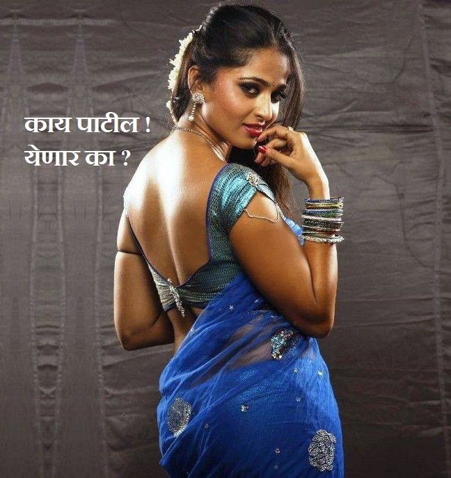Was Sexy erotic phone sex clip marathi