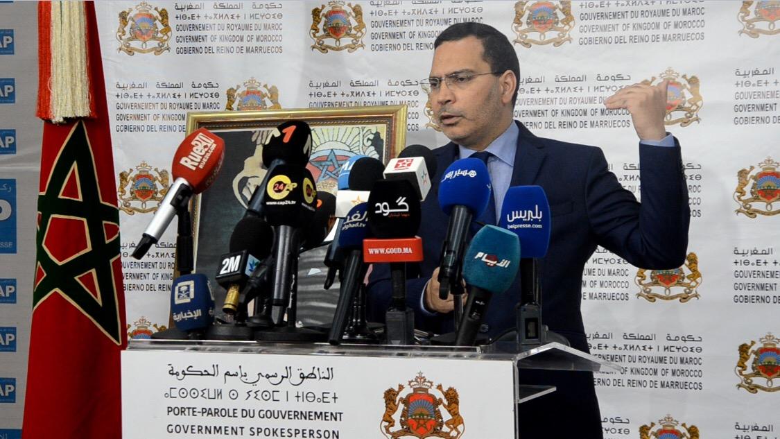 تارودانت24 / المغرب ينتقدُ تقريراً لمنظمة 'رايتس ووتش' حول معتقلي الريف