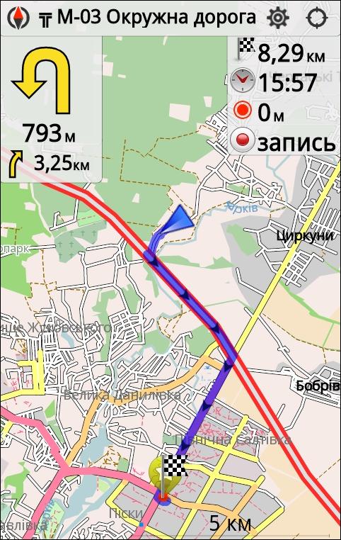 Вид экрана во время включённой навигации