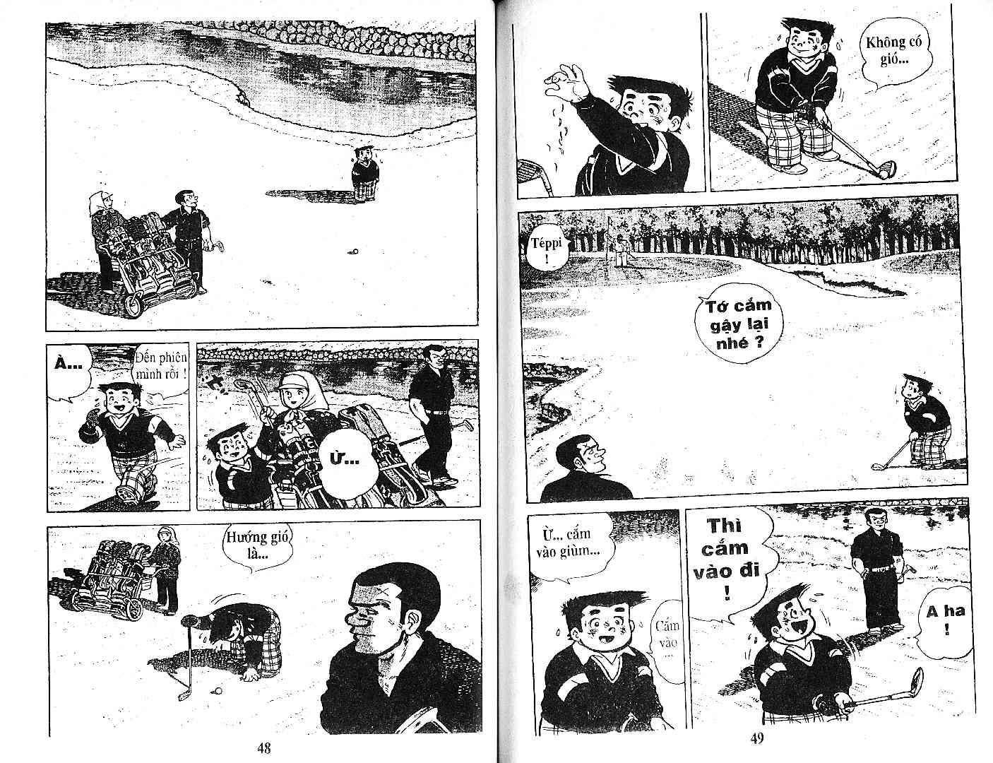 Ashita Tenki ni Naare chapter 28 trang 23