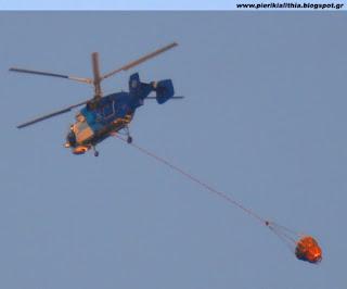 Ελικόπτερο Kamov σήμερα το πρωί στον ουρανό της Κατερίνης.