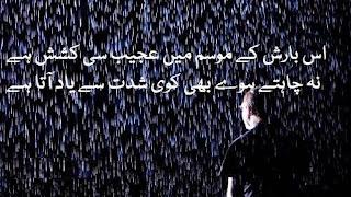 Iss Barish kay Mousam main Ajeeb si Kashish hai  Urdu Poetry Lovers