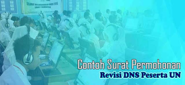 Download Contoh Surat Permohonan Revisi DNS Peserta Ujian Nasional