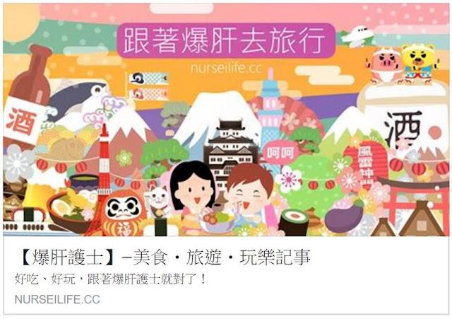 fb-share-homepage-thumbnail-5-網站首頁如果被分享到 FB,看到縮圖效果不佳要如何設計版面?