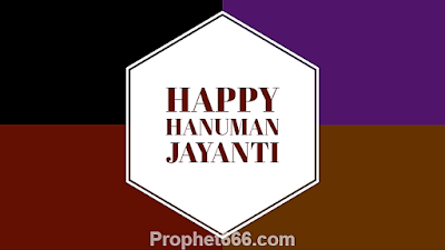 What to do on the day of Hanuman Jayanti
