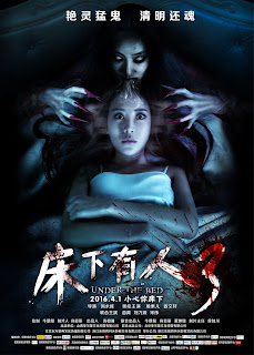Under the Bed 3 (2016)