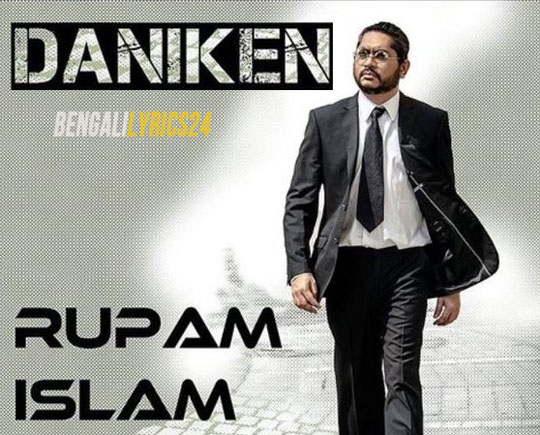Daniken - Rupam Islam