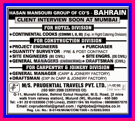 Reputed Company In Bahrain