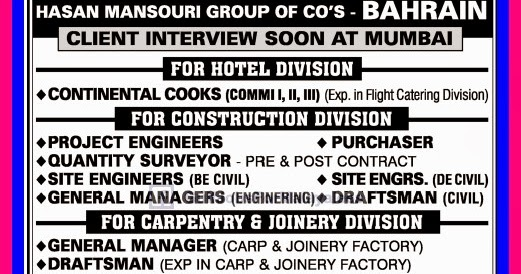 Hasan Mansouri Group Of Companies Bahrain Urgent Vacancies