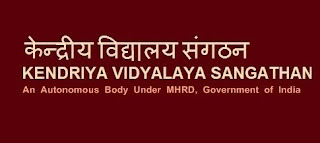 KVS Exam Admit Card 2017-18
