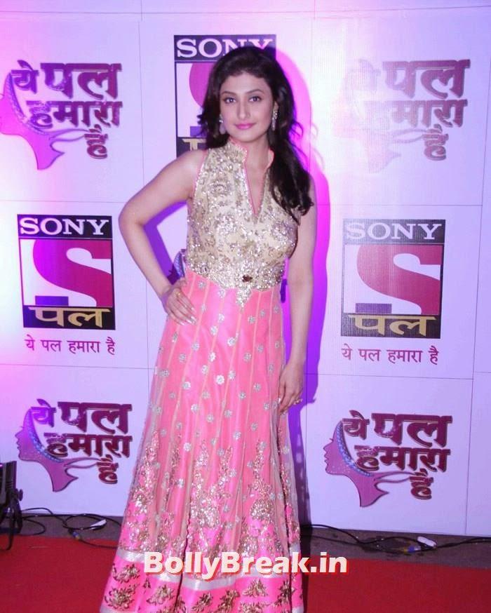 Ragini Khanna, 'Ye Pal Hamara Hai' Red Carpet Photo Gallery
