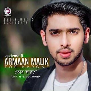 Tor Karone Bengali song Lyrics with English Translation and Real Meaning