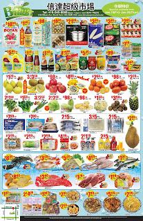 Btrust Supermarket Weekly Flyer January 19 - 25, 2018