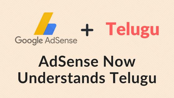 adsense in telugu