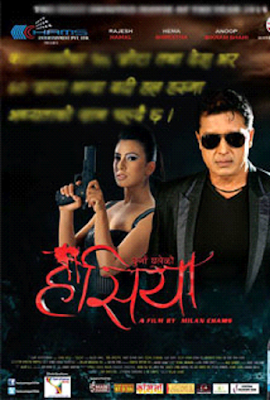 Hasiya 2015 Watch full nepali movie online