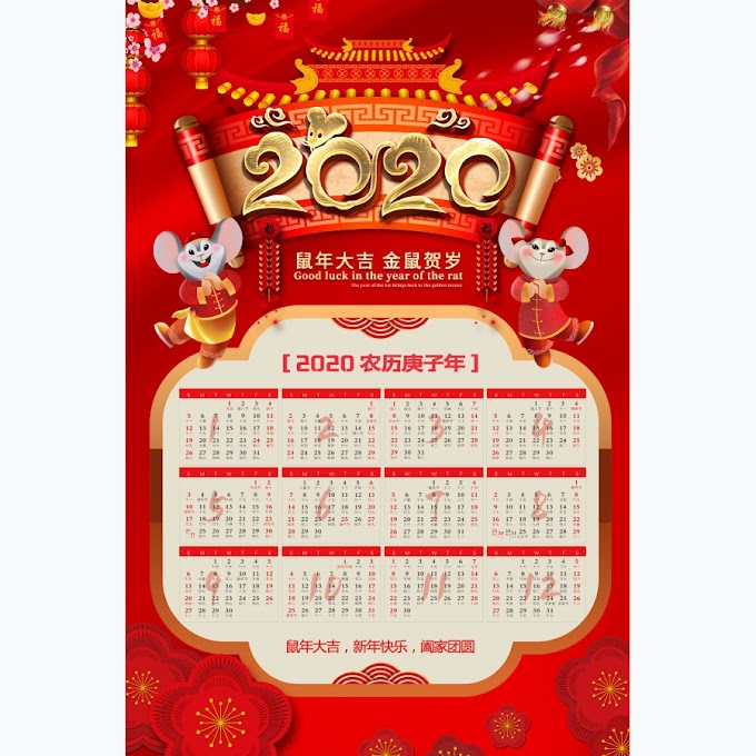 Chinese New Year 2020 rat year calendar psd material free psd template