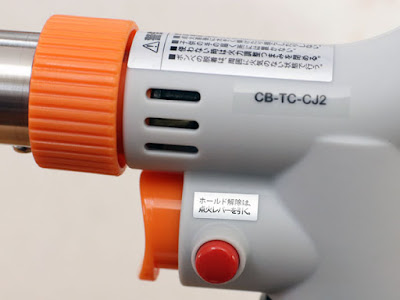 Iwatani カセットガス クッキングバーナー CB-TC-CJ2 赤いボタンがホールドボタン