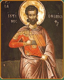 Αποτέλεσμα εικόνας για Άγιος Ιουστίνος ο Απολογητής και φιλόσοφος