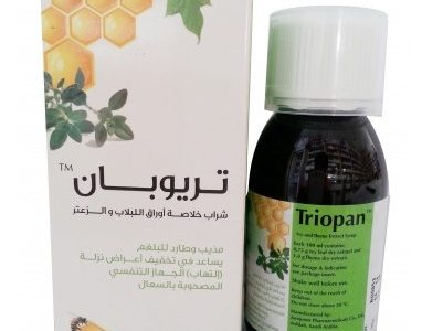 تريوبان Triopan شراب لعلاج السعال