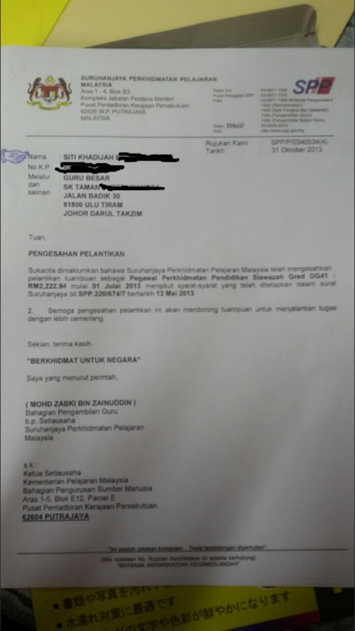 Kelulusan Urusan Perkhidmatan Spp Edaran Pages 1 6 Text Version Anyflip