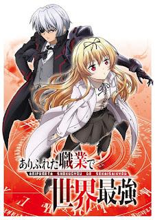 """""""Arifureta Shokugyo de Sekai Saikyo"""" de Ryo Shirakome y Takayaki tendrá anime"""