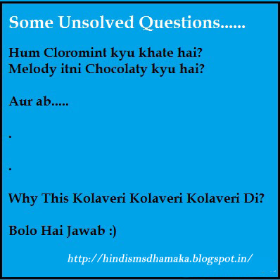 Some Unsolved Questions Funny Wallpapercute quotes ...
