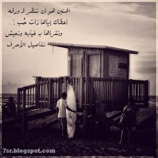 صور واتساب حزينه 2017 , حالات واتس اب حزينة