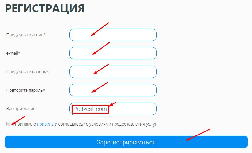 Регистрация в Alfa Bimber 2