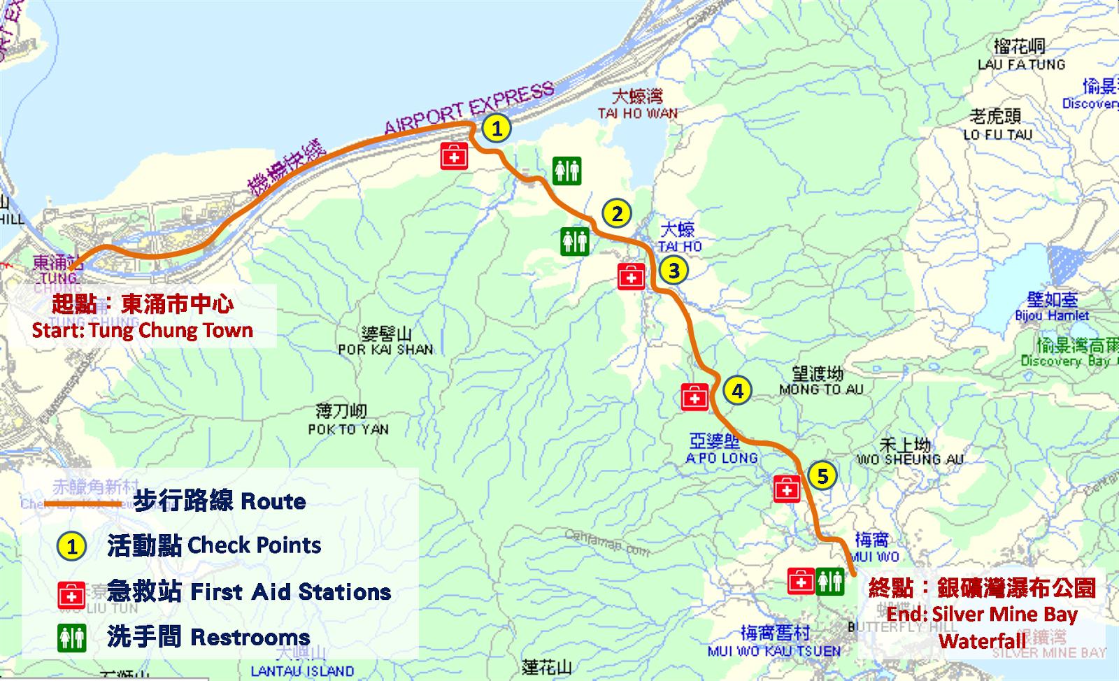 環保觸覺慈善步行籌款 2014 Green Sense Walkathon: 步行籌款簡介及路線 Walkathon Information and Route