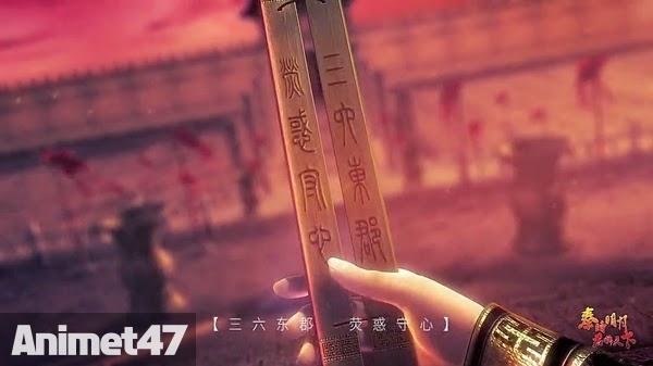 Ảnh trong phim Tần Thời Minh Nguyệt Phần 5 4