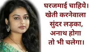 vadhu chahiye