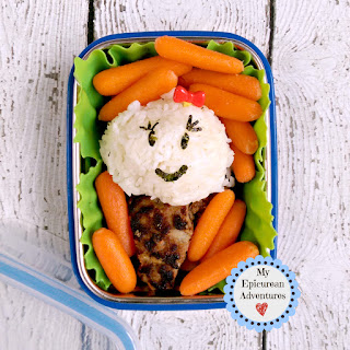 My Epicurean Adventures - Pork Patties, rice and carrots #lunchboxideas #lunchboxfun