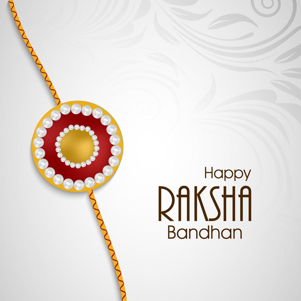 Raksha Bandhan Images For Whatsapp Dp