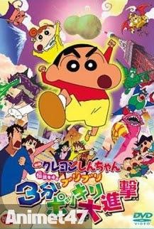 Crayon Shin cậu bé bút chì Movie 13 - Crayon Shin 2005 Poster