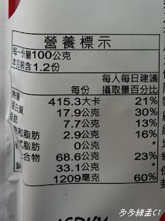 %25E8%25B1%25AC%25E8%2582%2589%25E8%25A7%2592%2B%2B05.jpg