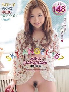 Belahan Memek Hitam Lubang Vagina Mika Nakagawa