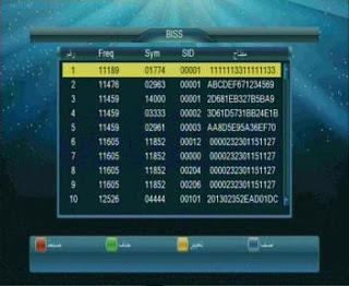 سوفت رسيفر ترومان X3 HD بشفرة بيس مفعل جاهز لدهوك